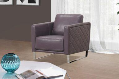 Крісло на плоских хромованих ніжках купити в Києві | Супермаркет диванів Relax studio